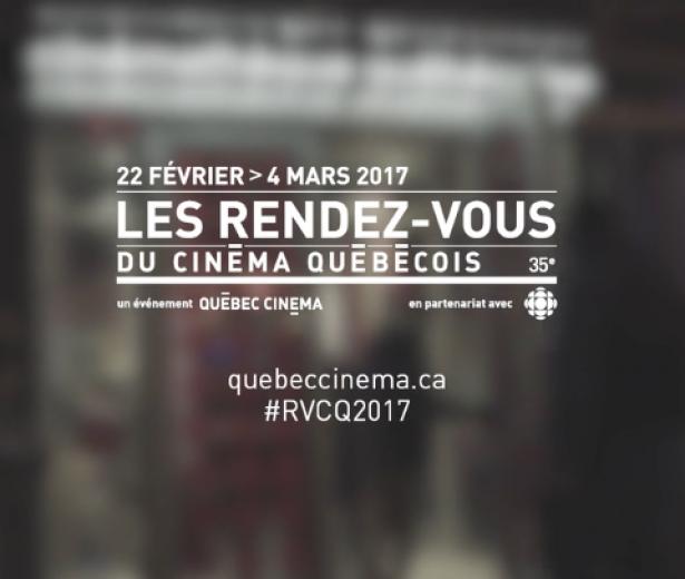 #RVCQ2017: Bilan de la 35e édition en vidéo !