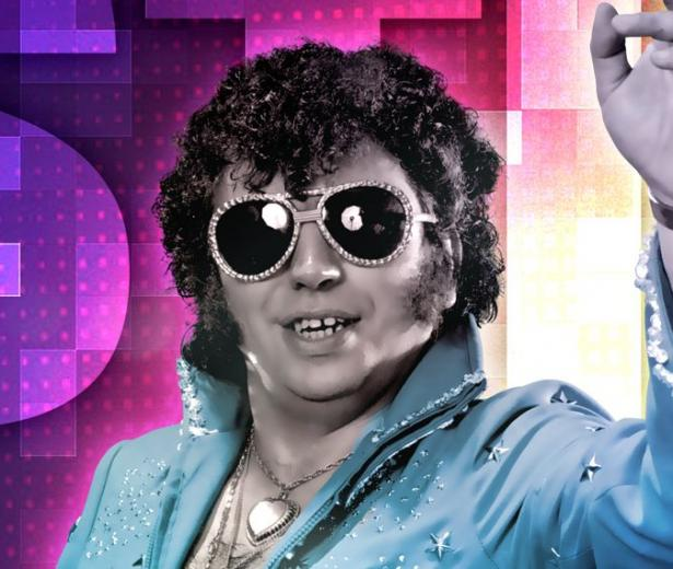 Elvis Gratton Picture Show