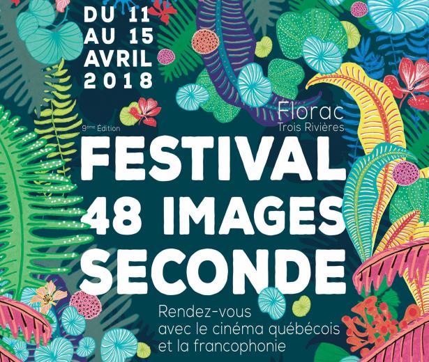 Compétition de courts-métrages au Festival 48 images seconde